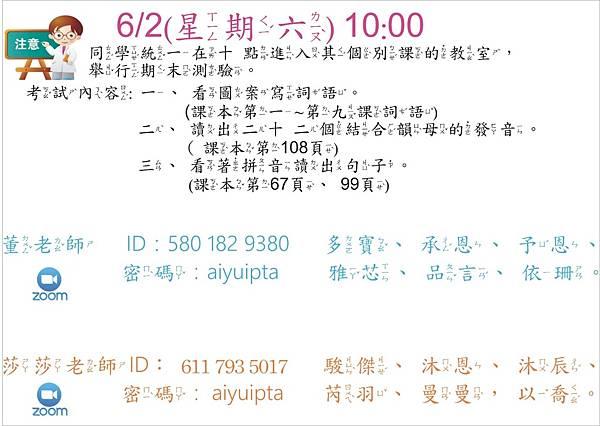 IMG-20210128-WA0028.jpg