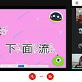 screenshot-meet-google-com-wxa-fbbe-ssc-1616852045031.png