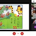 screenshot-meet-google-com-wxa-fbbe-ssc-1617282639534.png