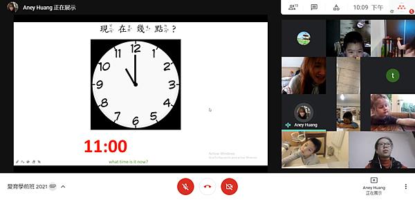 ScreenShot Tool -20210508220909.png