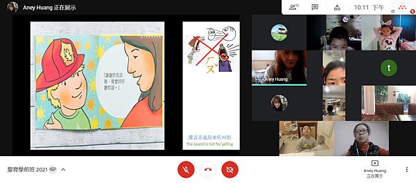ScreenShot Tool -20210508221157.png