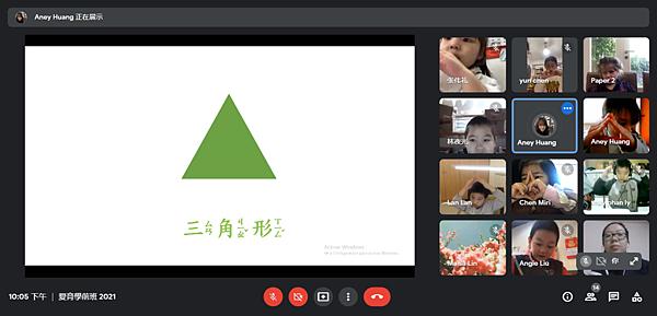 ScreenShot Tool -20210529220523.png