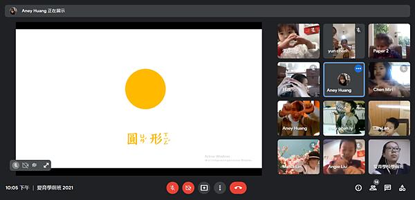 ScreenShot Tool -20210529220501.png