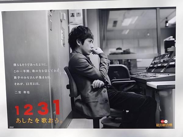 DSC03443.JPG