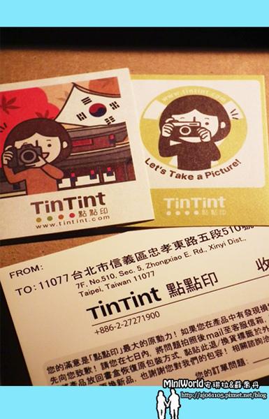 tin5.jpg