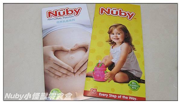 nuby2.jpg
