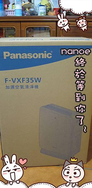 nanoe1