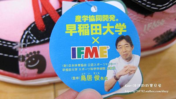 IFME5.JPG
