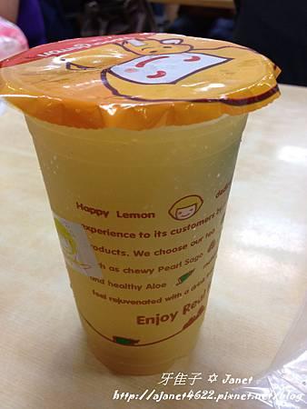 【喝】happylemon --- 『 雪冰斯 』