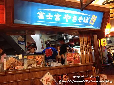 【吃】日式美味通 --- 富士宮炒麵【吃】日式美味通 --- 富士宮炒麵