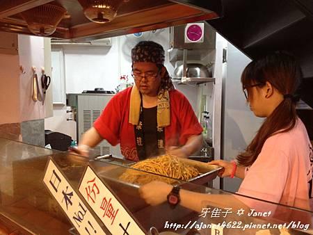 【吃】日式美味通 --- 『 富士宮炒麵 』