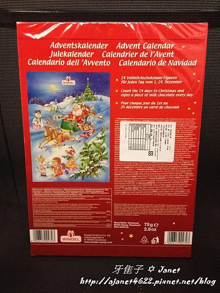 【樂】聖誕倒數月曆 Adventskalender