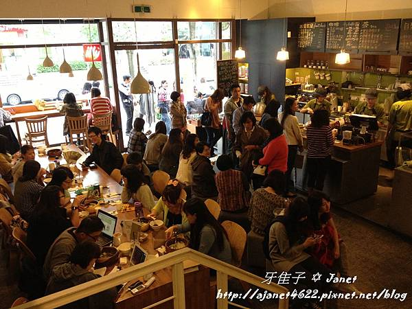 【吃】覺旅咖啡 Journey Kaffe