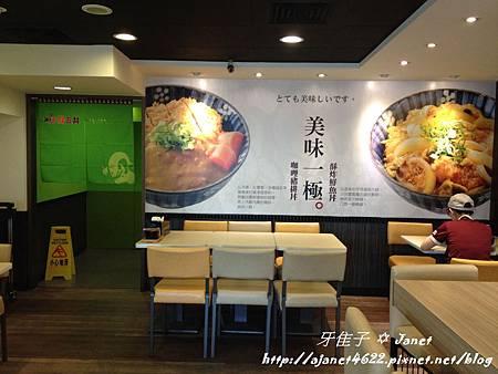 【吃】鮮五丼 ---招牌牛丼