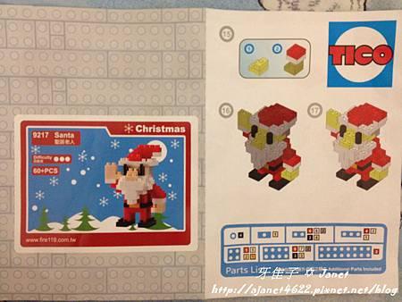【玩】TICO-BRICK ---Santa