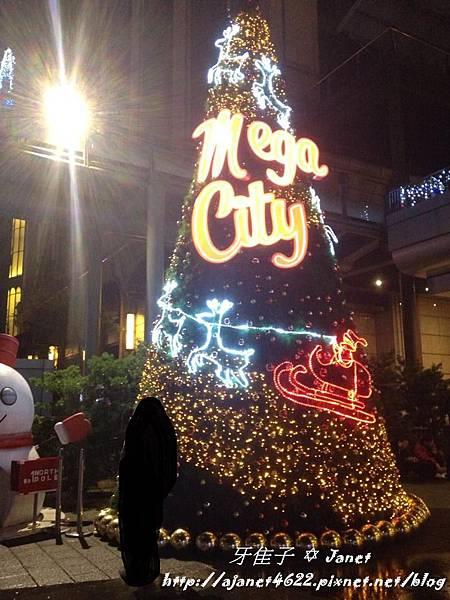 【樂】25棵聖誕樹 聖誕快樂Merry Christmas