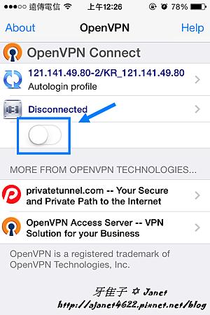 【分享】iOS跨國下載LINE貼圖 OPENvpn APP轉體