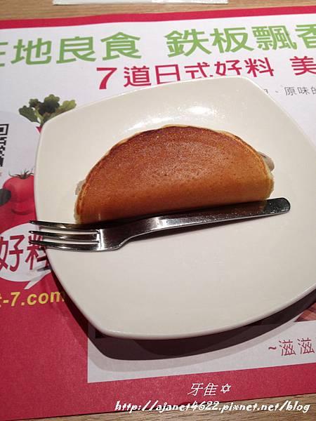 【吃】Hot 7 新鉄板料理 『 超平價 』