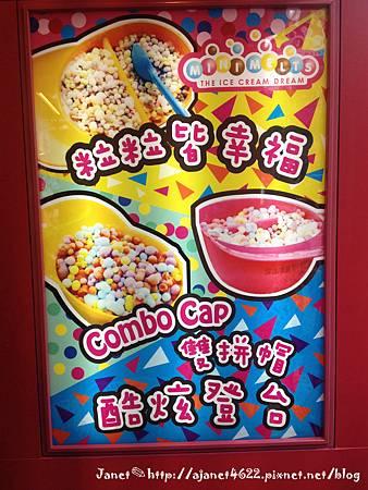❖ Eating ✌✌✌ 全世界最小的冰淇淋 x 粒粒冰淇淋 x Mini Melts