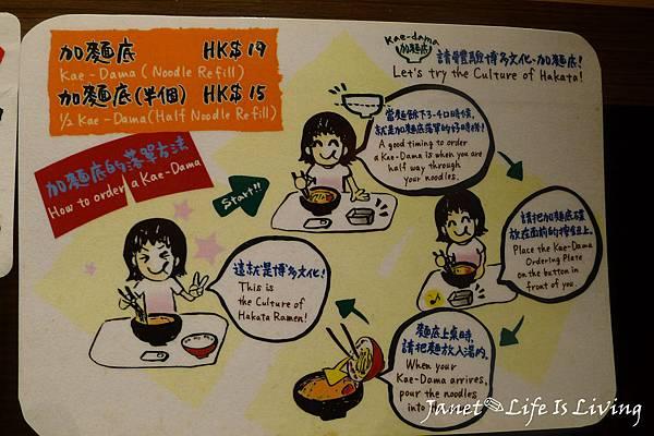 ✈香港銅鑼灣Hong Kong Causeway Bay☀ 一蘭拉麵