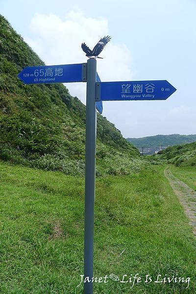 ::台灣基隆Keelung:: 六五高地 x 望幽谷/忘憂谷 Wangyou Valley