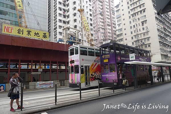 ::香港住宿:: 華美達Ramada Hotel /華大盛品酒店BEST WESTERN PLUS Hotel Hong Kong
