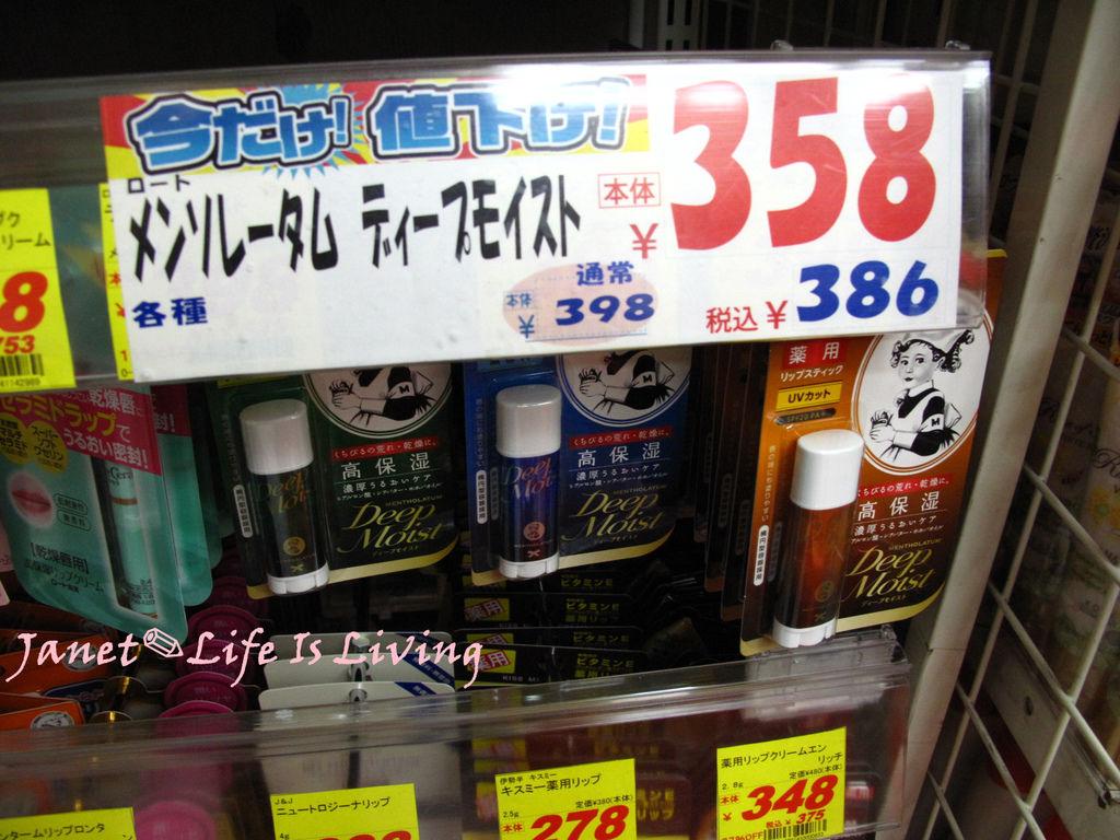 2015✈北海道札幌Sapporo,Hokkidao,Japan ☀ 狸小路 --- 藥妝店篇