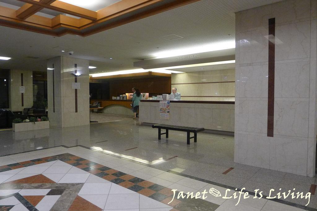 P12202::北海道登別溫泉:: 名湯の宿パークホテル 雅亭 Meitounoyado Park Hotel Miyabitei Hokkaido84