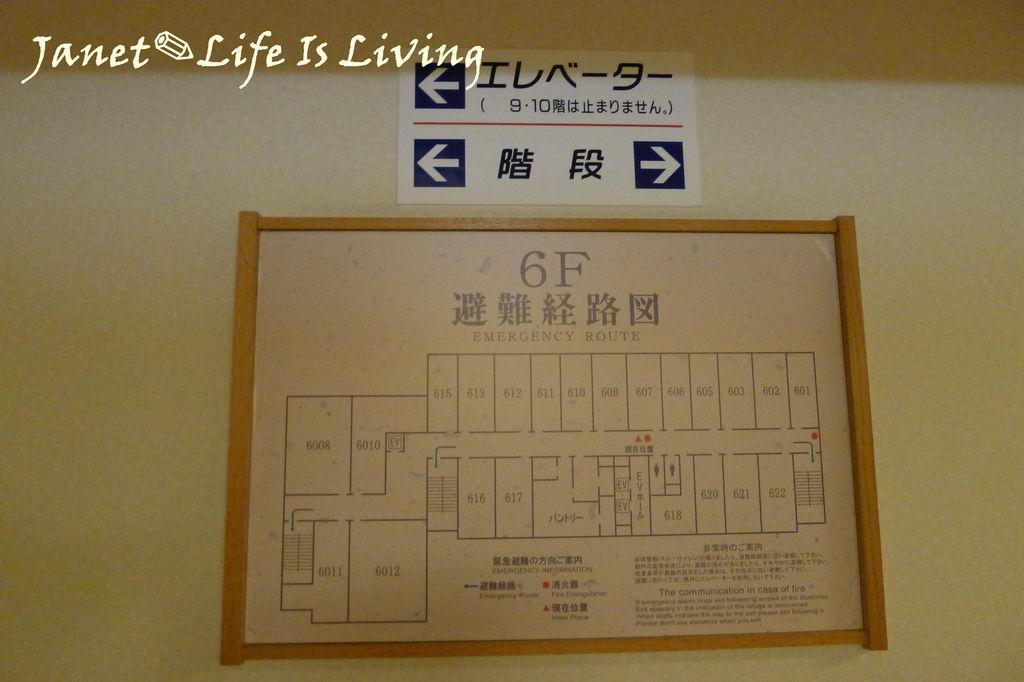 ::北海道登別溫泉:: 名湯の宿パークホテル 雅亭 Meitounoyado Park Hotel Miyabitei Hokkaido