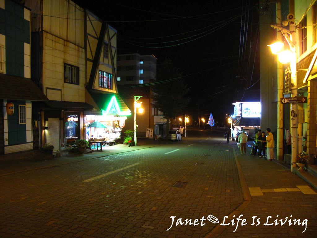 2015✈北海道登別Noboribetsu,Hokkidao,Japan ☀ 登別溫泉街