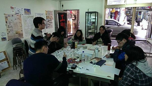 20150109藝術家討論