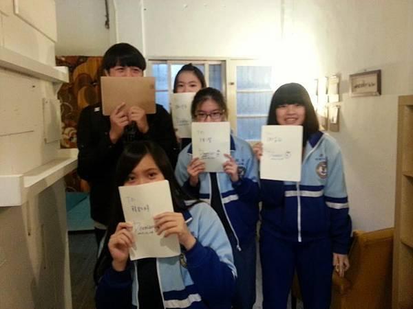 20150124 藝術家大集合9