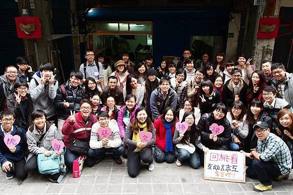 20150125 「線民」─志工見面會2