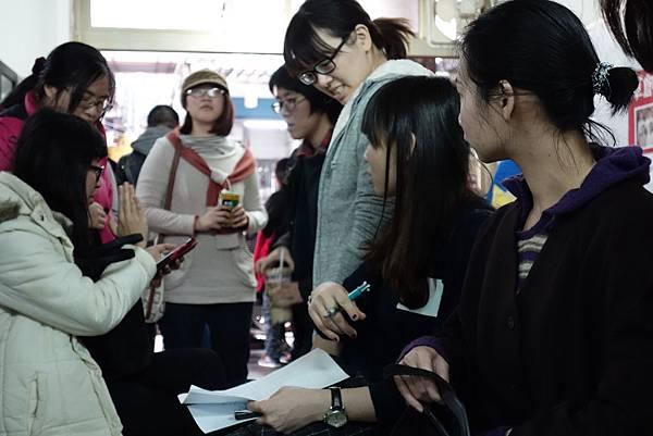 20150125「線民」─志工見面會2