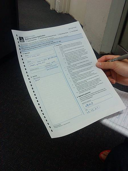 014 紙本申請書