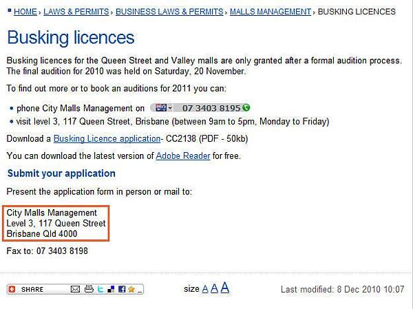 008 Busking licences申請的地址
