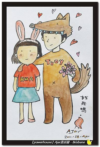 Troy/Hwa