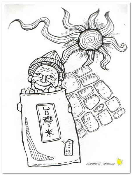 Ajar's drawing010.jpg