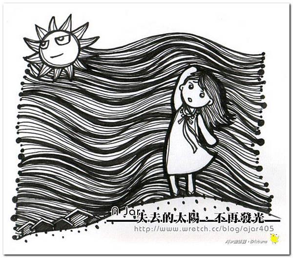 Ajar's drawing013.jpg