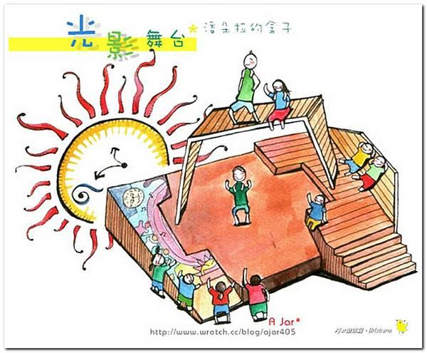 Ajar's drawing014.jpg