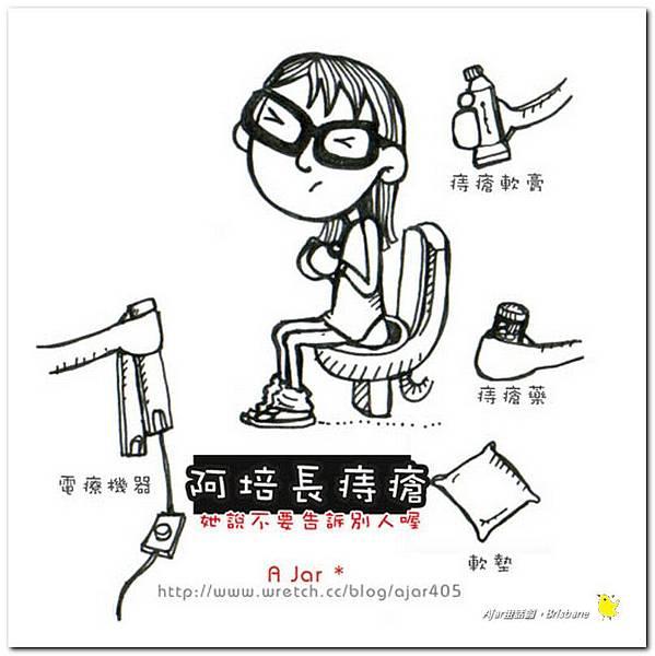 Ajar's drawing030.jpg