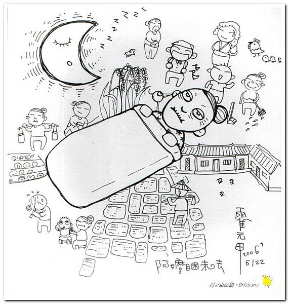 Ajar's drawing032.jpg
