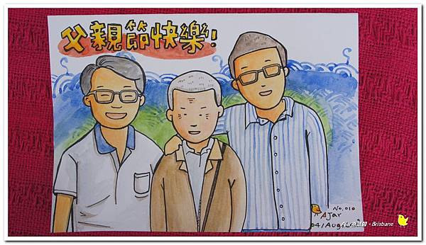 Busking012001.jpg