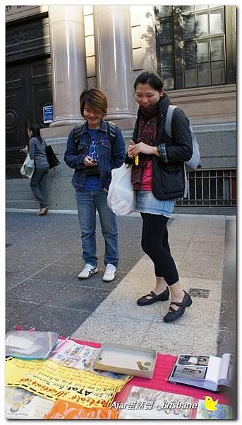 Busking022008.jpg