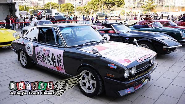 車 (28).JPG