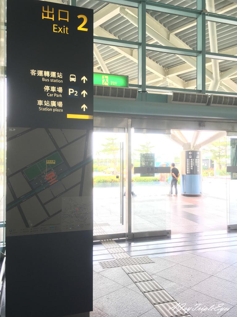 Tour in ChiaYi, Taiwan] Transportation between Alishan and