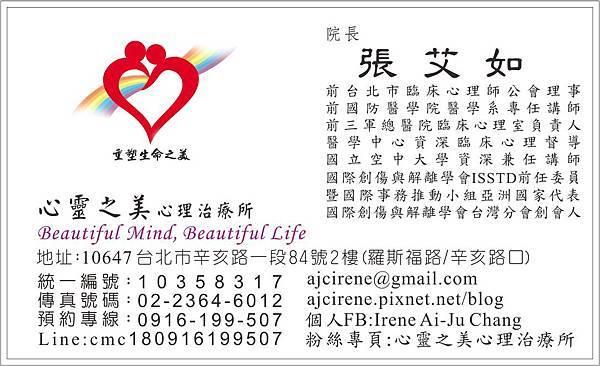 第九版中文名片