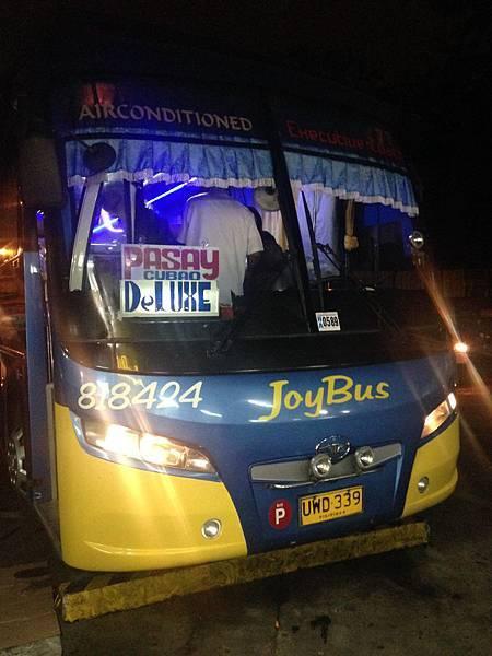 [轉載自碧瑤A&J語言學校台灣專屬部落格] 菲律賓 Joy bus