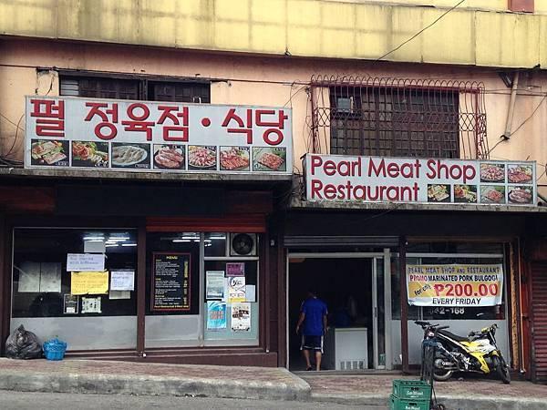 [轉載自碧瑤A&J語言學校台灣專屬部落格] 菲律賓碧瑤 Pearl Meat Shop 韓式燒肉