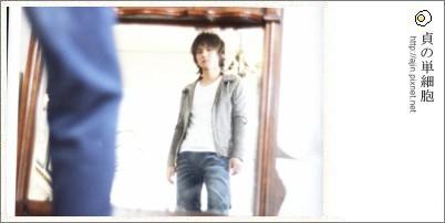 blog_01047.jpg